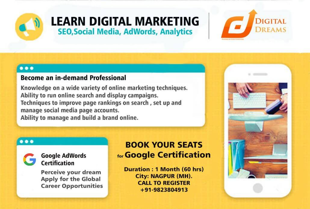 digital-dreams-googleweb-certification